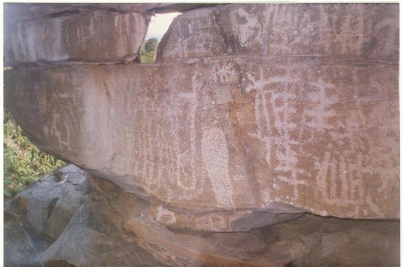 Pinturas do Sítio da pedra Encantada em 2000.