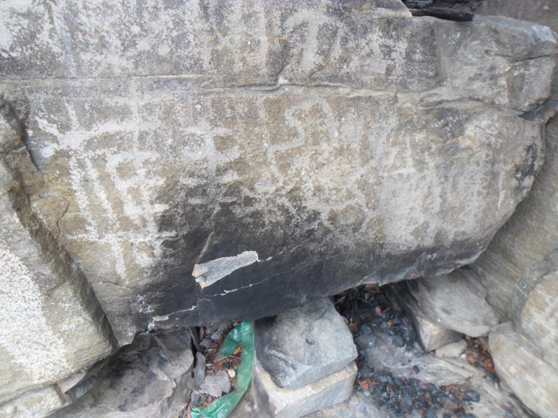 Sítio da Pedra Encantada em 2014.